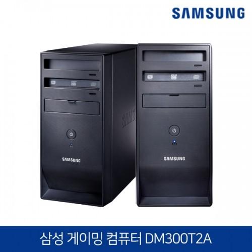 코어i7 삼성컴퓨터 DM300T2A 블랙에디션 SSD장착 초고속부팅! (코어i7-2600/램8G/SSD256G/DVD롬/지포스GTX1050Ti/윈도우7)