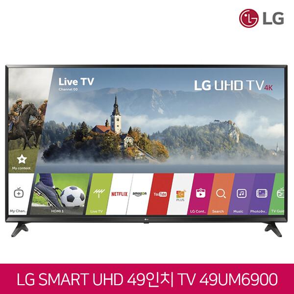 ★50-1인치★ 2019년모델 LG전자 49인치 4K UHD HDR 스마트TV 49UM6900