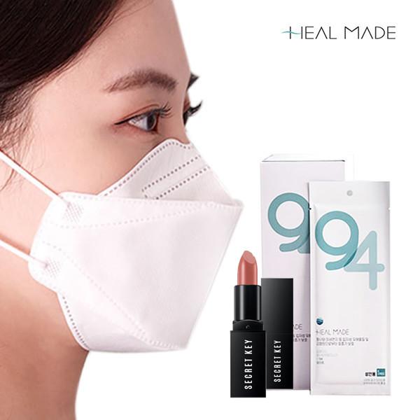 [립스틱 패키지] 여름철 피부자극 테스트 통과한 KF94 마스크 힐메이드 (KF94 대형 / 마스크에 잘묻지 않는 립스틱 선착순증정)