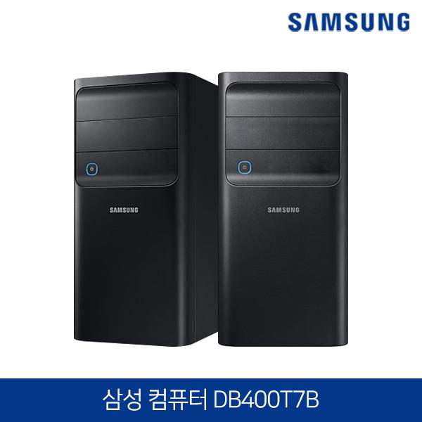 SSD512G 초고속부팅! 삼성 6세대 코어i5 DB400T7B (코어i5-6500/램8G/SSD512G/인텔HD530/HDMI+DVI듀얼/윈도우10)