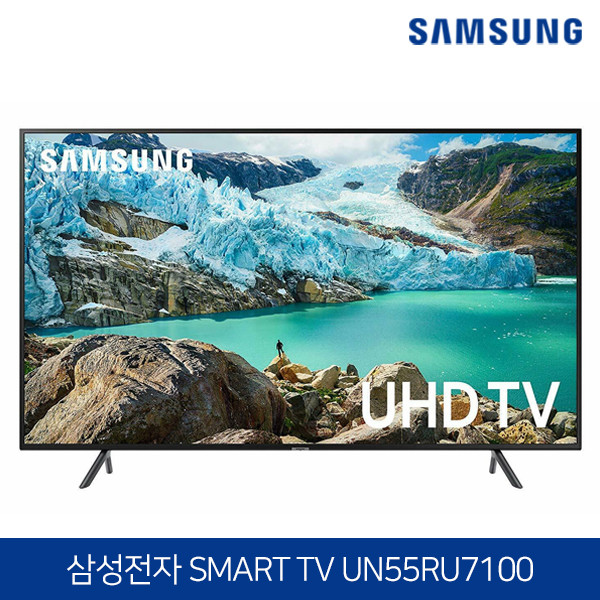 삼성전자 55인치 울트라슬림 4K Premium UHD HDR 스마트TV 시리즈7 UN55RU7100