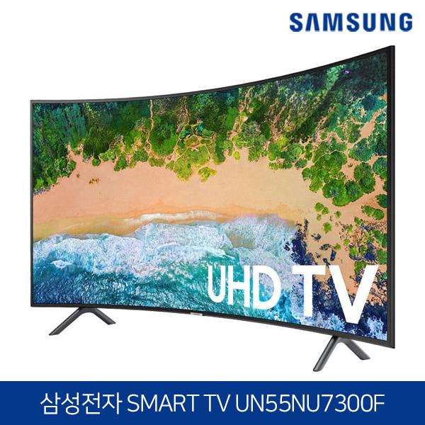 완벽한 몰입감 커브드!! 삼성전자 55인치 커브드 4K UHD HDR 스마트TV 7시리즈 UN55NU7300