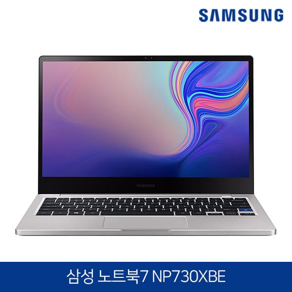 삼성 노트북7 NP730XBE (코어i7-8565U/램8G/SSD256G/인텔UHD620/13.3인치FHD 1920x1080/윈도우10)_리씽크팀