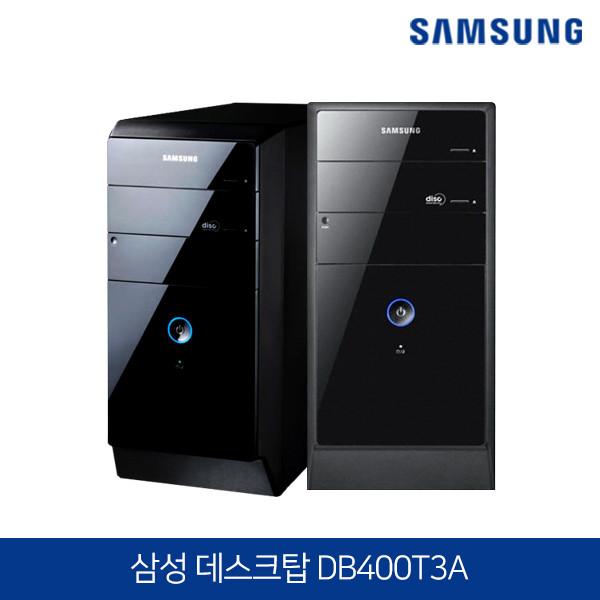 [타임세일~09/20까지]  윈도우10탑재!! 삼성컴퓨터 코어i5 블랙 DB400T3A (코어i5-4460/램8G/SSD256G/인텔HD그래픽/윈도우10)