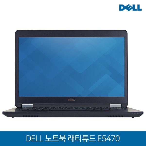 초특가행사!! 6세대 코어i5 DELL 울트라 고성능 노트북 E5470 (코어i5-6300U/8G/SSD256G/인텔HD그래픽/14,1인치 FULL HD/윈도우10)_리씽크팀