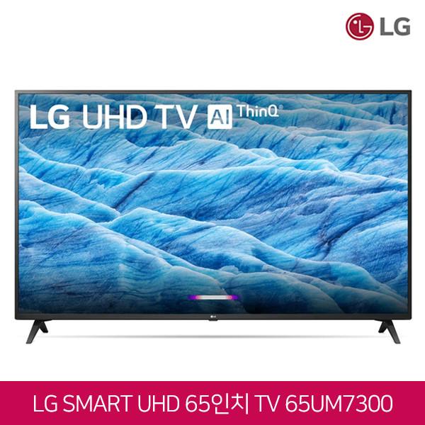 LG전자 65인치 4K UHD HDR 스마트TV 인공지능 Ai ThinkQ 65UM7300