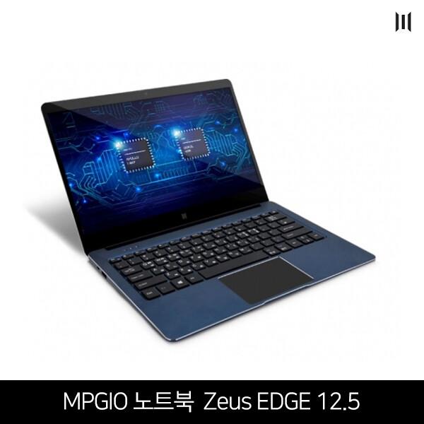 [깜짝세일~10/20까지]  그램스타일 엣지노트북 MPGIO ZEUS EDGE 12.5 (인텔 쿼드코어 셀러론 N3450/램4G/용량64G/12.5인치FHD 1920x1080/윈도우10)