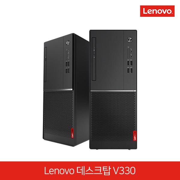 [새상품] 8세대 레노버 데스크탑 V330-10TSA002KR (인텔 8세대 제미니레이크J4005/램DDR4-4G/SSD128G/슬림DVD멀티/인텔UHD600그래픽/HDMI듀얼모니터지원/윈도우미포함)