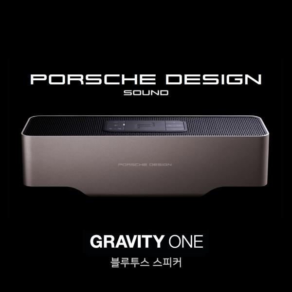 명품 포르쉐디자인 KEF PORSCHE Gravity ONE 사운드 그래비티원 무선 블루투스 스피커