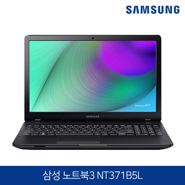 초특가집합! 삼성노트북 6세대 코어i5 NT371B5L (코어i5-6300HQ/램8G/SSD128G/인텔HD530/15.6인치FHD 1920x1080/윈도우10)