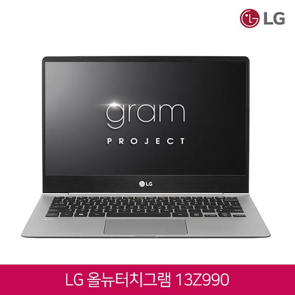 8세대 코어i5 LG 올뉴그램 터치 13z990-A.AAS5U1 (코어i5-8265U/램8G/SSD256G/인텔UHD620/13.3인치FHD 1920x1080/윈도우10/한글키스킨 사은품)