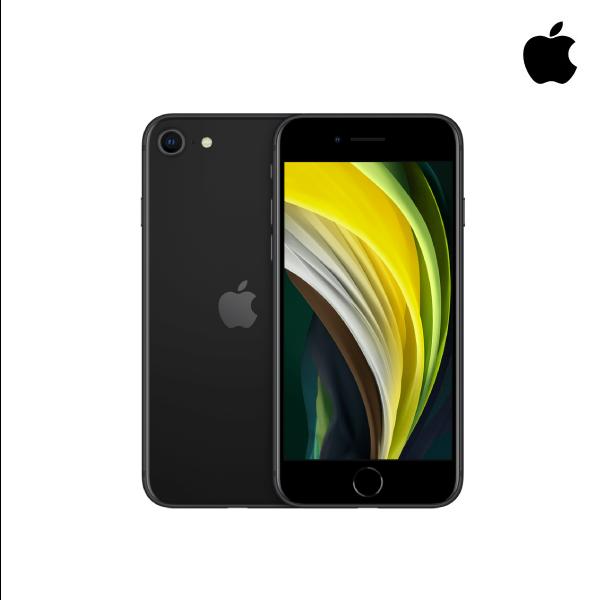 [SKT번호이동] 애플 아이폰SE 2 128G 선착순 신품특가! (자급제폰과 같은 25%요금할인 효과!)
