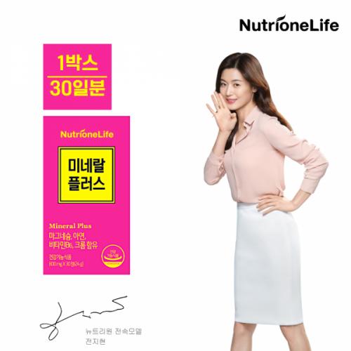 뉴트리원 전지현 미네랄 플러스 1박스 30일분 (고함량미네랄 고농축미네랄 마그네슘 아연 비타민B6 크롬 함유)