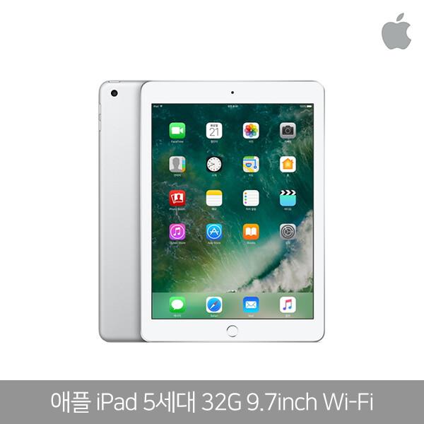 애플 아이패드 5세대 실버 (용량32G/Wifi모델)