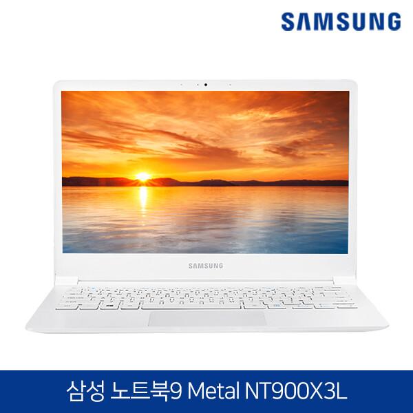 윈도우10 무료업! 삼성노트북 Metal NT900X3L 화이트 (코어i3-6006U/램4G/SSD128G/HD 520/웹캠/무선랜/13.3인치 1366*768/윈도우10 무료업!)