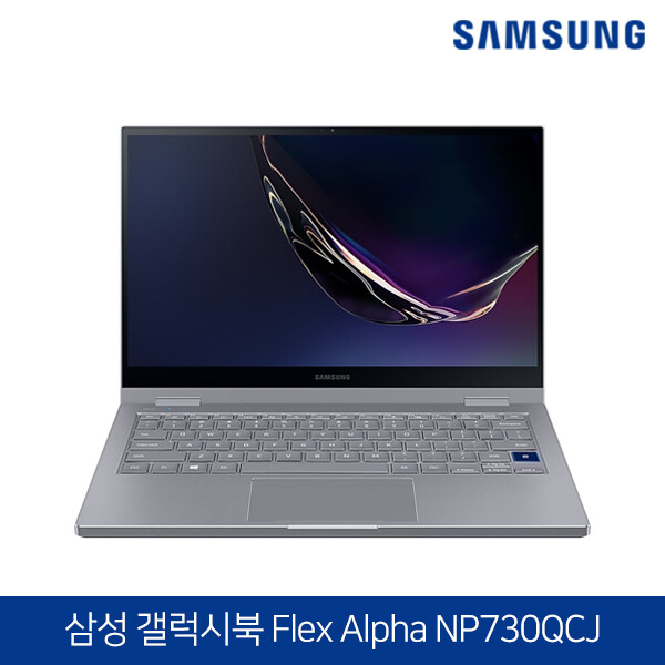 삼성 갤럭시북 Flex Alpha NP730QCJ-K01US (코어i5-10210U/램8G/SSD256G/인텔UHD그래픽/13.3인치FHD 1920x1080/윈도우10)_리씽크팀