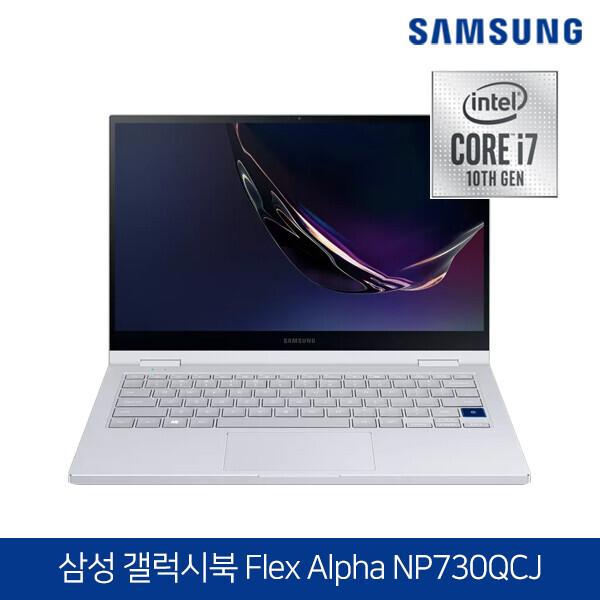 삼성 갤럭시북 Flex Alpha NP730QCJ-K02US (코어I7-10510U/램12G/SSD512G/인텔UHD그래픽/13.3인치FHD 1920x1080/윈도우10)_리씽크팀