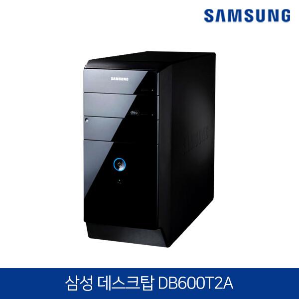 최강 코어i7 삼성컴퓨터 DB600T2A 블랙에디션 (코어i7-3770/램4G/SSD128G/DVD/HD4000/윈도우7)