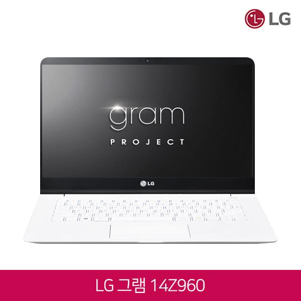 LG그램 울트라PC★윈도우10 무료행사! (스카이레이크 코어i3-6100U @ 2.3G/램4G/SSD128G/HD520/웹캠/무선랜/14.1 IPS FHD 1920*1080/모델명:14Z960 화이트)