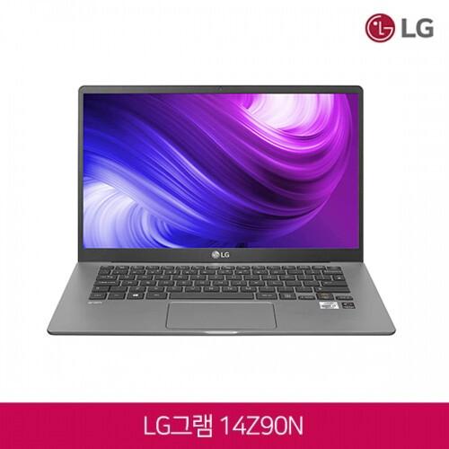 10세대 코어i7 LG그램 14Z90N (코어i7-1065G7/램8G/SSD256G/인텔Irisplus/웹캠/14인치FHD 1920x1080/윈도우10/영문자판/한글키스킨증정)