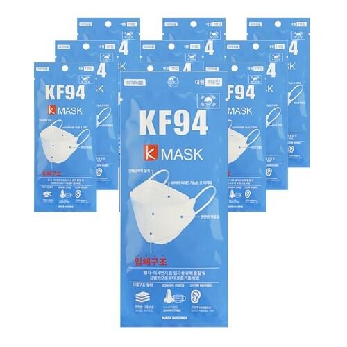 식약처인증 KF94 케이마스크 대형 화이트 100매 무료배송!(국내생산! 식약처인증 마스크 100매)