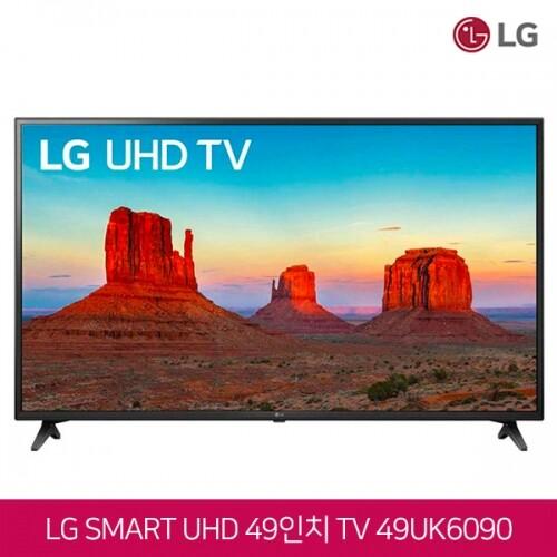 LG전자 49인치 4K UHD HDR 스마트TV 49UM6090 수도권 무료배송 설치!