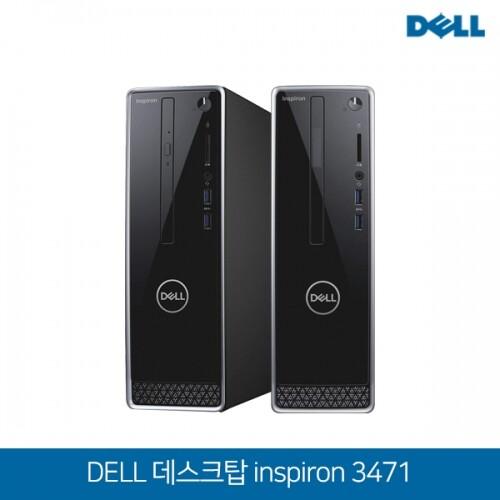 델 데스크탑 inspiron 3471 (코어i5-9400/램8G/SSD256G + HDD1TB/인텔HD그래픽/윈도우 미탑재/Freedos)_리씽크팀