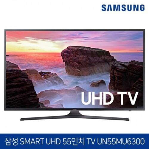 삼성전자 55인치 4K UHD LED 스마트 TV UN55MU6300 수도권 무료배송 설치!