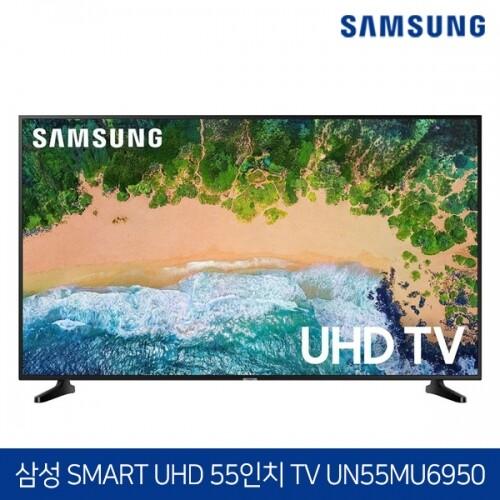 삼성전자 55인치 4K UHD LED 스마트 TV UN55NU6950 수도권 무료배송 설치!