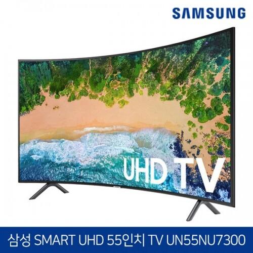삼성전자 55인치 4K UHD 커브드 스마트 TV UN55NU7300 수도권 무료배송 설치!