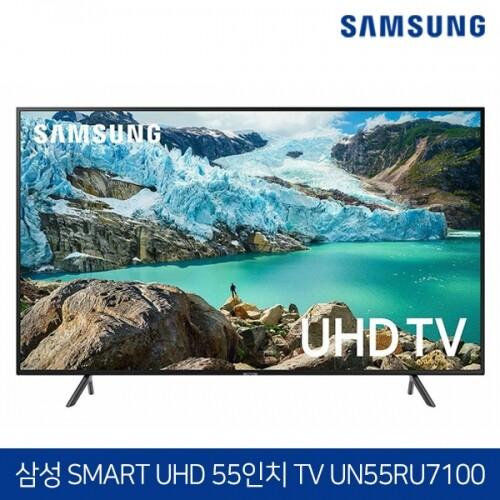 삼성전자 55인치 4K UHD LED 스마트 TV UN55RU7100 수도권 무료배송 설치!