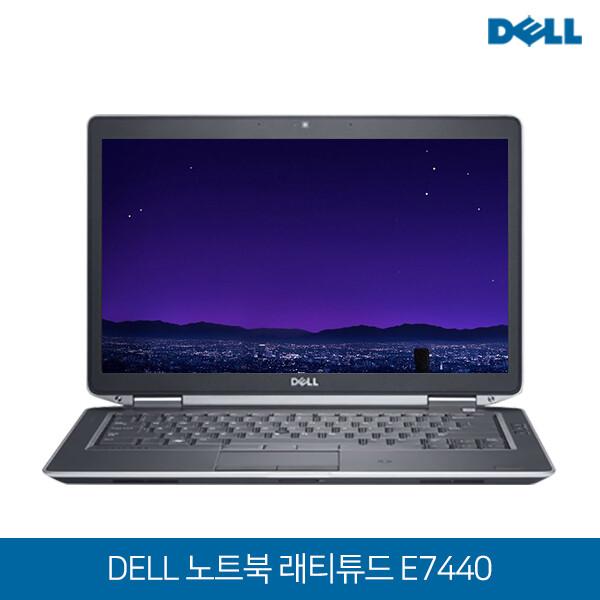 윈도우10 무료업! DELL 노트북 Latitude E7440 실버 (코어i7 4600U 2.70G/램8G/SSD256G/Intel HD4400/웹캠/무선랜/14.1 인치 1366*768/윈도우10 무료업!)