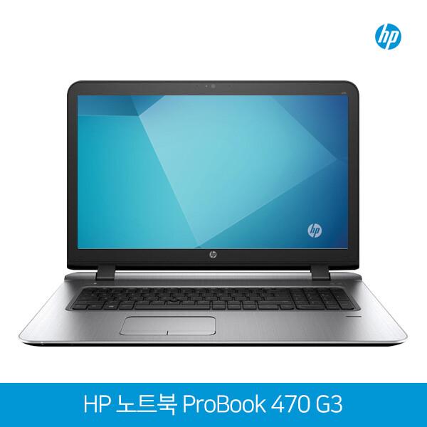 윈도우10 무료업! HP노트북 ProBook 470 G3 블랙 (코어i3-6100U 2.30G/램6G/SSD128G/DVD멀티/Intel HD520/웹캠/무선랜/14.1 FHD 1920*1080/윈도우10 무료업!)