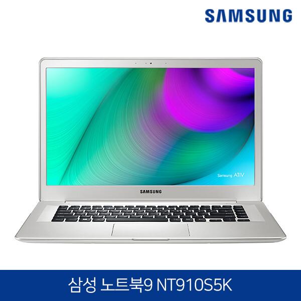 최강 코어i7 삼성전자 노트북9 STYLE NT910S5K 실버 (코어i7-5500U/램8G/SSD256G/HD5500/웹캠/무선랜/15.6 FHD 1920x1080/윈도우10 무료업!)
