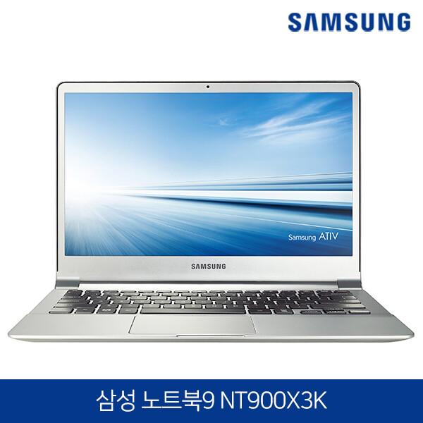 코어i7 삼성노트북9 실버에디션 NT900X3K-K05/R (인텔 코어i7-5500U/램8G/SSD256G/Intel HD5500/웹캠/무선랜/13.3 FHD 1920x1080)