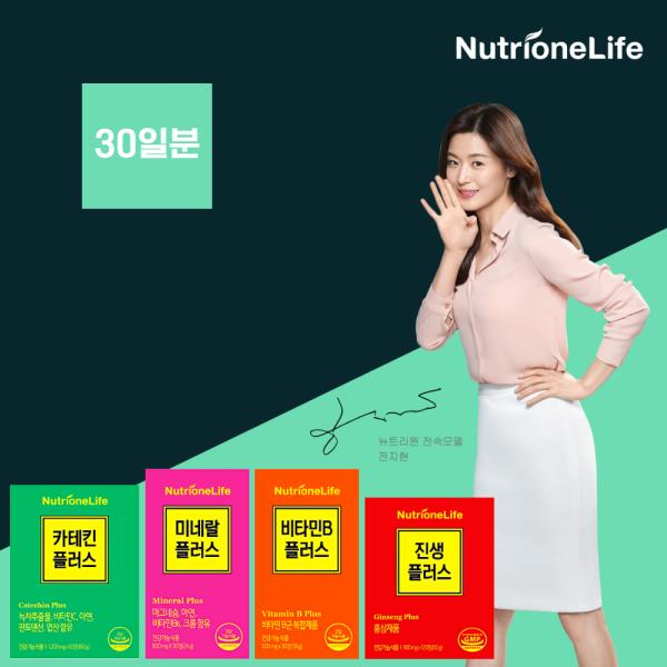 뉴트리원 전지현 카테킨 플러스 다이어트 + 영양제 4종세트 (카테킨/비타민B/미네랄/진생)