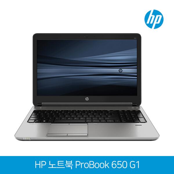 [깜짝세일~10/20까지]  HP노트북 ProBook 650 G1 블랙 (코어i7-4712MQ 2.30GHz/램8G/SSD256G/DVD/RADEON HD 8750M/웹캠/무선랜/15.6 FHD 1920*1080/윈도우10)