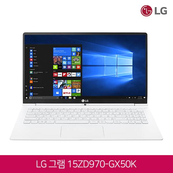 LG전자 올데이그램 15ZD970-GX50K 화이트(코어i5-7200U 2.50GHz/램8G/SSD256G/HD620/웹캠/무선랜/15.6 IPS FHD 1920*1080/윈도우10)