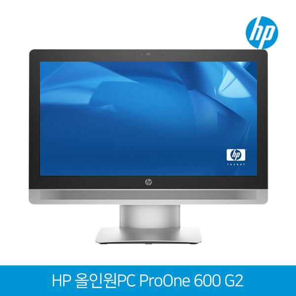 HP 스마트TV형 올인원PC ProOne 600 G2 (인텔 6세대 스카이레이크 2.8G/램4G/HDD500G/DVD/웹캠/21.5