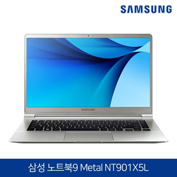 최강 코어i7 삼성노트북9 NT901X5L 실버 (코어i7-6500U 2.50G/램8G/SSD512G/Intel HD520/웹캠/무선랜/15.6 FHD 1920*1080/윈도우10)