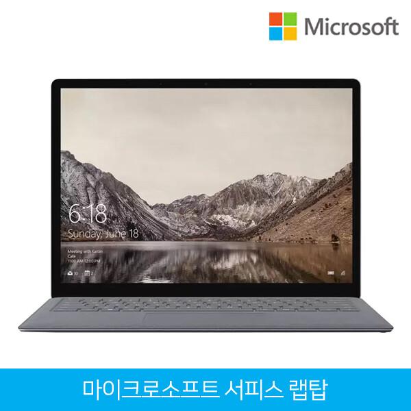 코어i7 마이크로소프트 서피스랩탑 (코어i7-7660U/램8G/SSD256G/인텔Irisplus640/13.5인치 2256x1504/윈도우10)