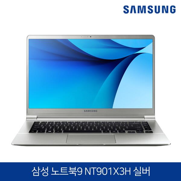 삼성노트북 NT901X3H-K08/R 실버 (코어i7-6500U 2.50G/램8G/SSD256G/Intel HD520/웹캠/무선랜/13.3 FHD 1920x1080/윈도우10)