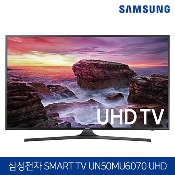 삼성전자 50인치 4K HDR UHD 스마트 TV UN50MU6070 수도권 무료배송 설치!