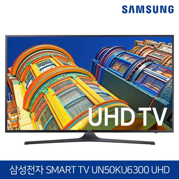 삼성전자 50인치 4K HDR UHD 스마트 TV UN50KU6300 수도권 무료배송 설치!