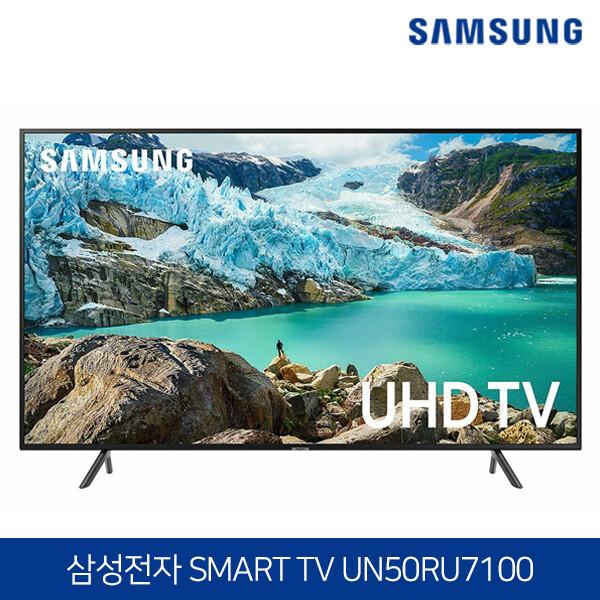 삼성전자 50인치 4K HDR UHD 스마트 TV UN50RU7100 수도권 무료배송 설치!