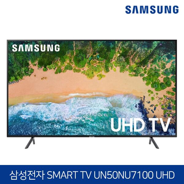 삼성전자 50인치 4K HDR UHD 스마트 TV UN50NU7100 수도권 무료배송 설치!