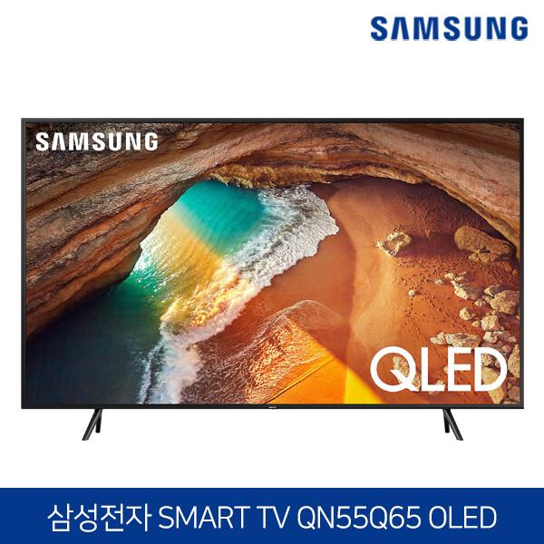 삼성전자 55인치 QLED 4K UHD QLED 스마트 TV 수도권 무료배송설치! (모델명 : QN55Q65)