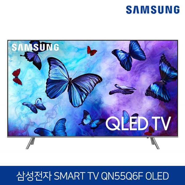 삼성전자 55인치 QLED 4K UHD QLED 스마트 TV 수도권 무료배송설치! (모델명 : QN55Q6F)
