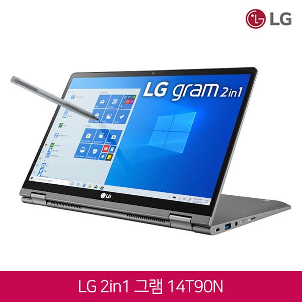 LG 2in1 그램 14T90N 그레이 (인텔 10세대 코어i7-10510U/램16G/SSD512G/인텔UHD그래픽/14인치FHD 터치스크린 1920x1080/윈도우10/영문자판-한글키스킨증정)