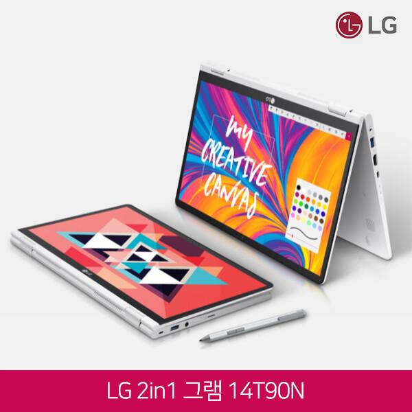 10세대 코어i7 LG 2in1 그램 14T90N 그레이 하이엔드 에디션 (인텔 10세대 코어i7-10510U/램16G/SSD512G/인텔UHD그래픽/14인치FHD 터치스크린 1920x1080/윈도우10/영문자판-한글키스킨증정)